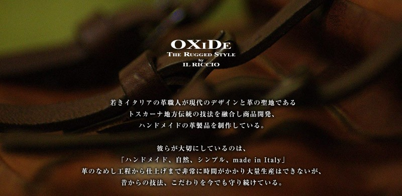 OXiDe (オクサイド)のイメージ画像