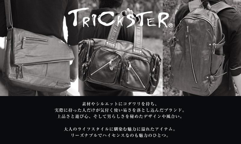 TRICKSTER (トリックスター)のイメージ画像