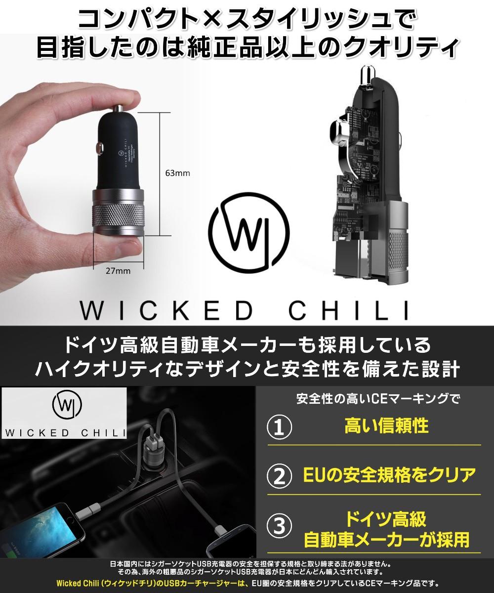シガーソケット USB 2ポート 車載用 充電器 車 急速 iPhone Android スマホ 12V 24V カーチャージャー 4.8A タブレット