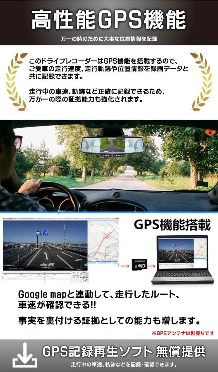 ドライブレコーダー ワイヤレス ドラレコ 日本製 2カメラ 車載 カメラ GPS 高画質 リア用 ケンウッド コムテック wifi 前後