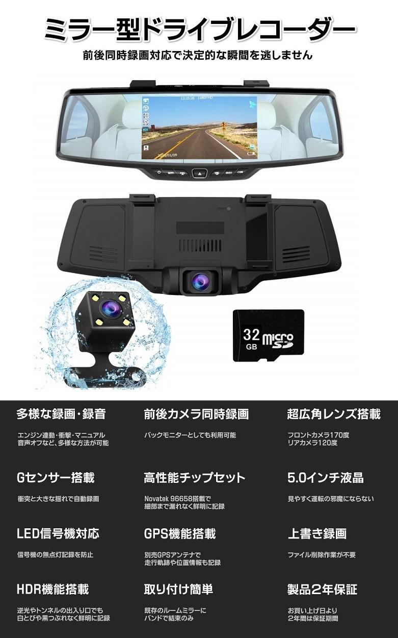 ドライブレコーダー ワイヤレス ドラレコ 日本製 2カメラ 車載 カメラ GPS 高画質 リア用
