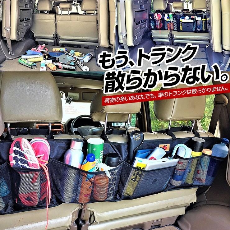 P&F High Quality Products 後部座席用 大容量 シートバックポケット