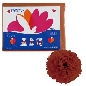 合鹿製紙 お花紙 五色鶴 500枚 全20色 (t0)   おはながみ ペーパーポンポン フラワーポム ポンポンフラワー tabaki2 11