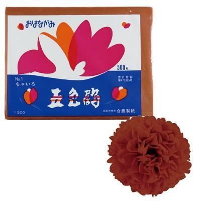 合鹿製紙 お花紙 五色鶴 500枚 全20色 (t0) | おはながみ ペーパーポンポン フラワーポム ポンポンフラワー|tabaki2|11