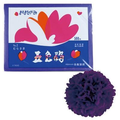 合鹿製紙 お花紙 五色鶴 500枚 全20色 (t0) | おはながみ ペーパーポンポン フラワーポム ポンポンフラワー|tabaki2|12