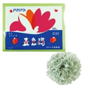 合鹿製紙 お花紙 五色鶴 500枚 全20色 (t0)   おはながみ ペーパーポンポン フラワーポム ポンポンフラワー tabaki2 13