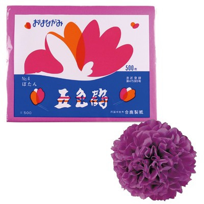 合鹿製紙 お花紙 五色鶴 500枚 全20色 (t0) | おはながみ ペーパーポンポン フラワーポム ポンポンフラワー|tabaki2|14