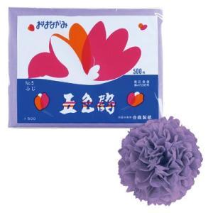 合鹿製紙 お花紙 五色鶴 500枚 全20色 (t0)   おはながみ ペーパーポンポン フラワーポム ポンポンフラワー tabaki2 15