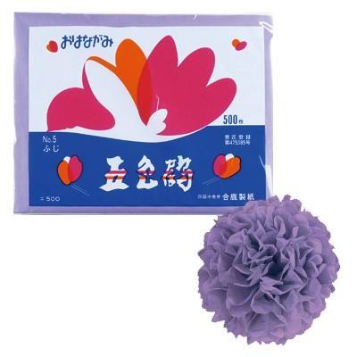 合鹿製紙 お花紙 五色鶴 500枚 全20色 (t0) | おはながみ ペーパーポンポン フラワーポム ポンポンフラワー|tabaki2|15