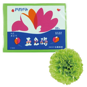 合鹿製紙 お花紙 五色鶴 500枚 全20色 (t0)   おはながみ ペーパーポンポン フラワーポム ポンポンフラワー tabaki2 16
