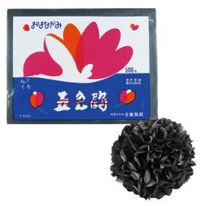 合鹿製紙 お花紙 五色鶴 500枚 全20色 (t0)   おはながみ ペーパーポンポン フラワーポム ポンポンフラワー tabaki2 17