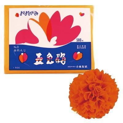 合鹿製紙 お花紙 五色鶴 500枚 全20色 (t0) | おはながみ ペーパーポンポン フラワーポム ポンポンフラワー|tabaki2|18