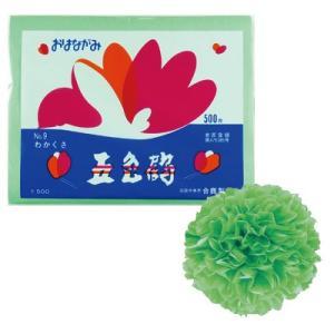合鹿製紙 お花紙 五色鶴 500枚 全20色 (t0)   おはながみ ペーパーポンポン フラワーポム ポンポンフラワー tabaki2 19
