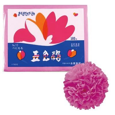 合鹿製紙 お花紙 五色鶴 500枚 全20色 (t0) | おはながみ ペーパーポンポン フラワーポム ポンポンフラワー|tabaki2|20
