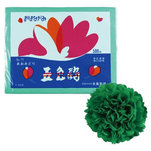 合鹿製紙 お花紙 五色鶴 500枚 全20色 (t0)   おはながみ ペーパーポンポン フラワーポム ポンポンフラワー tabaki2 21