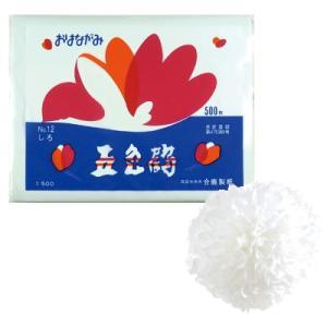合鹿製紙 お花紙 五色鶴 500枚 全20色 (t0)   おはながみ ペーパーポンポン フラワーポム ポンポンフラワー tabaki2 22