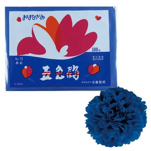 合鹿製紙 お花紙 五色鶴 500枚 全20色 (t0)   おはながみ ペーパーポンポン フラワーポム ポンポンフラワー tabaki2 23