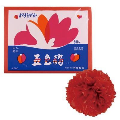 合鹿製紙 お花紙 五色鶴 500枚 全20色 (t0) | おはながみ ペーパーポンポン フラワーポム ポンポンフラワー|tabaki2|24