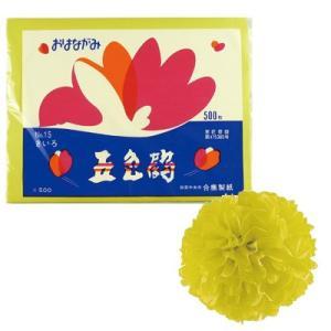 合鹿製紙 お花紙 五色鶴 500枚 全20色 (t0)   おはながみ ペーパーポンポン フラワーポム ポンポンフラワー tabaki2 25