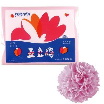 合鹿製紙 お花紙 五色鶴 500枚 全20色 (t0) | おはながみ ペーパーポンポン フラワーポム ポンポンフラワー|tabaki2|30