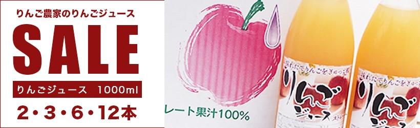 フルーツジュース
