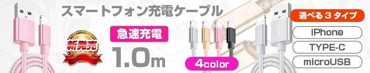 iphone1m