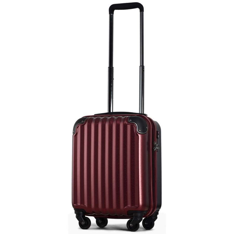 スーツケース キャリーケース 機内持ち込み SSサイズ 100席未満 LCC 300円コインロッカー対応 小型 軽量 おしゃれ TSAロック コンパクト 国内 旅行 静音 tabi 20