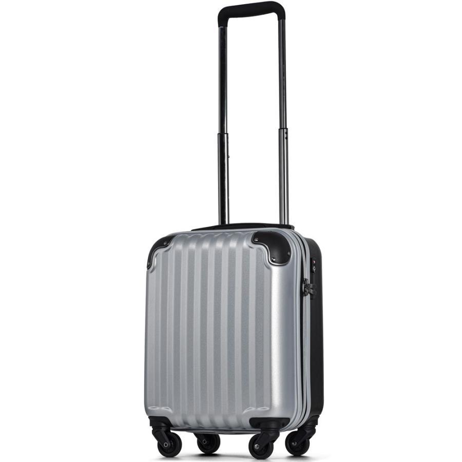 スーツケース キャリーケース 機内持ち込み SSサイズ 100席未満 LCC 300円コインロッカー対応 小型 軽量 おしゃれ TSAロック コンパクト 国内 旅行 静音 tabi 24