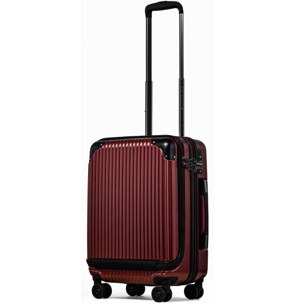 スーツケース 機内持ち込み Sサイズ フロントオープン ファスナー ビジネス キャリーバッグ キャリーケース フロントポケット tabi 25