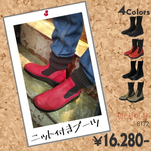 8172 RED