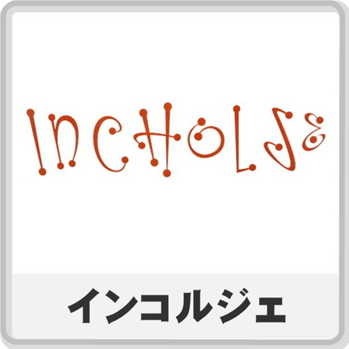 INCHOLJE(インコルジェ)