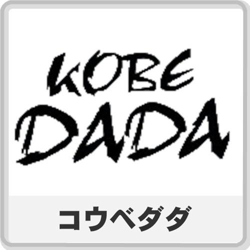 KOBE DADA(コウベダダ)