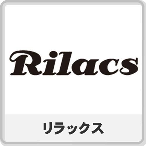 Rilacs(リラックス)