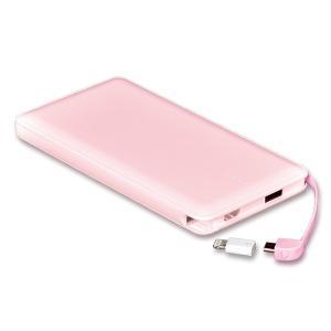 モバイルバッテリー 新型iPhone直結モデル 大容量 アンドロイド対応 軽量 薄型 10000mAh コード付き2台同時充電可能 送料無料 2A急速充電 セール|tabtab|24