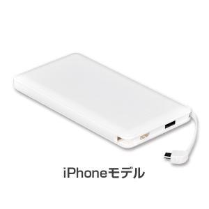 モバイルバッテリー 新型iPhone直結モデル 大容量 アンドロイド対応 軽量 薄型 10000mAh コード付き2台同時充電可能 送料無料 2A急速充電 セール|tabtab|21