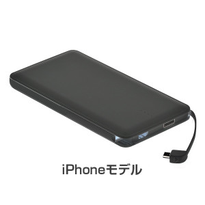 モバイルバッテリー 新型iPhone直結モデル 大容量 アンドロイド対応 軽量 薄型 10000mAh コード付き2台同時充電可能 送料無料 2A急速充電 セール|tabtab|23