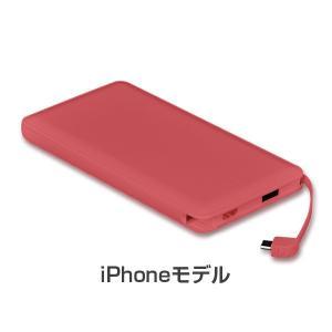モバイルバッテリー 新型iPhone直結モデル 大容量 アンドロイド対応 軽量 薄型 10000mAh コード付き2台同時充電可能 送料無料 2A急速充電 セール|tabtab|27