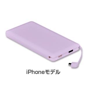モバイルバッテリー 新型iPhone直結モデル 大容量 アンドロイド対応 軽量 薄型 10000mAh コード付き2台同時充電可能 送料無料 2A急速充電 セール|tabtab|30