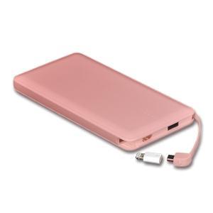 モバイルバッテリー 新型モデル 大容量 iPhone アンドロイド対応 軽量 薄型 10000mAh コード付き2台同時充電可能 送料無料 2A急速充電 セール tabtab 22