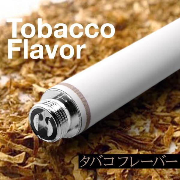 VAPONEO ヴェポネオ 電子タバコ 電子たばこ 電子煙草 禁煙グッズ ビタミン カートリッジタイプ 充電式 ニコチン タール ゼロ 送料無料|tachibana-youhinten|15