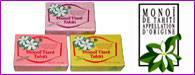 タヒチティアレ石鹸