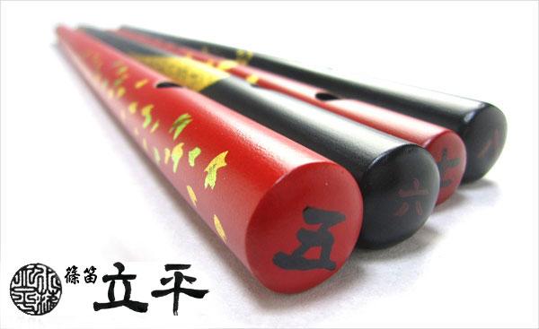 Yahoo!ショッピング - 篠笛 横笛...
