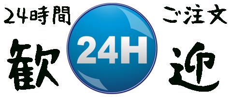 「24時間365日注文歓迎」タイ雑貨(タイ旅行のお土産)ネット通販 泰国屋(たいこくや)ヤフーストア店