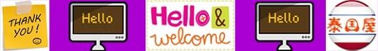 「WELCOME」タイ雑貨ネット通販 泰国屋(たいこくや)ヤフーストア店「ステッカー(シール)、タイシルククッションカバー、タイ雑貨、アジアン雑貨」