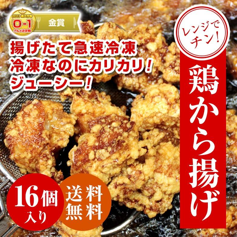 毎月20日 24時間限定 大人気の鶏唐揚が クーポン利用で20%OFF