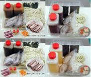 つけ麺・ラーメンギフトセット