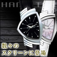 ハミルトン HAMILTON THE AMERICAN WATCH