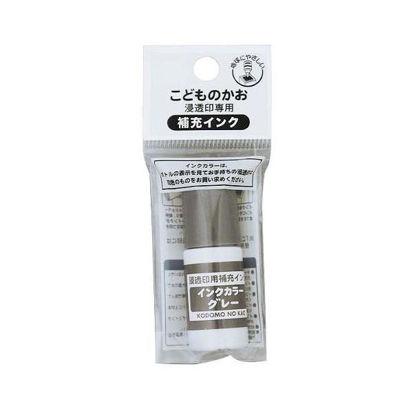 こどものかお 浸透印専用補充インク 本体:H56xφ18mm 内容量:5cc taiyotomah 16