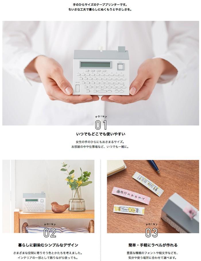 テーププリンター
