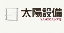 太陽設備Yahoo支店